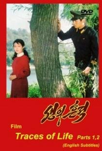 Assistir Traces of Life Online Grátis Dublado Legendado (Full HD, 720p, 1080p) | Jo Kyong-sun | 1989