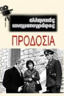 Assistir Traição Online Grátis Dublado Legendado (Full HD, 720p, 1080p) | Kostas Manoussakis | 1964