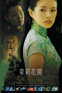 Assistir Três Gerações, Um Destino Online Grátis Dublado Legendado (Full HD, 720p, 1080p)   Yong Hou   2004