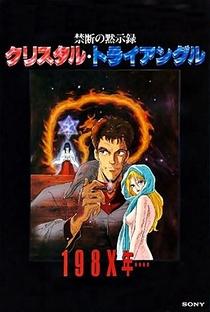 Assistir Triângulo de Cristal Online Grátis Dublado Legendado (Full HD, 720p, 1080p) | Seiji Okuda (I) | 1987
