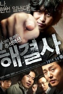 Assistir Troubleshooter Online Grátis Dublado Legendado (Full HD, 720p, 1080p) | Kwon Hyeok-Jae | 2010