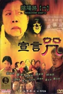 Assistir Troublesome Night 10 Online Grátis Dublado Legendado (Full HD, 720p, 1080p)   Edmond Yuen   2001