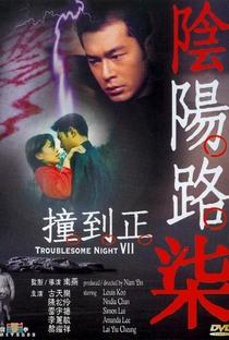 Assistir Troublesome Night 7 Online Grátis Dublado Legendado (Full HD, 720p, 1080p) | Yin Nam | 2000