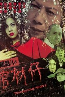 Assistir Troublesome Night 8 Online Grátis Dublado Legendado (Full HD, 720p, 1080p) | Edmond Yuen | 2001