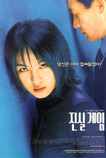 Assistir Truth Game Online Grátis Dublado Legendado (Full HD, 720p, 1080p) | Kim Ki-Young | 2000