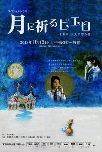 Assistir Tsuki ni Inoru Pierrot Online Grátis Dublado Legendado (Full HD, 720p, 1080p)      2013