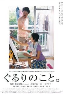 Assistir Tudo que nos Cerca Online Grátis Dublado Legendado (Full HD, 720p, 1080p) | Ryosuke Hashiguchi | 2008