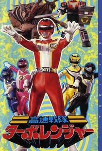 Assistir Turboranger - O Filme Online Grátis Dublado Legendado (Full HD, 720p, 1080p)   Takao Nagaishi   1989