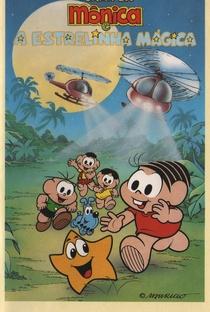 Assistir Turma da Mônica e a Estrelinha Mágica Online Grátis Dublado Legendado (Full HD, 720p, 1080p) | Maurício de Sousa | 1988