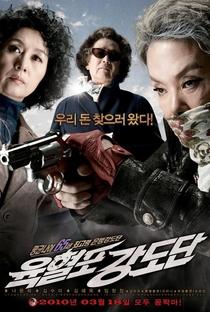 Assistir Twilight Gangsters Online Grátis Dublado Legendado (Full HD, 720p, 1080p) | Kang Hyo-Jin | 2010