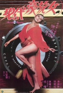 Assistir Twisted Love Online Grátis Dublado Legendado (Full HD, 720p, 1080p) | Kuen Yeung | 1985