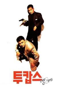 Assistir Two Cops Online Grátis Dublado Legendado (Full HD, 720p, 1080p) | Kang Woo-Suk | 1993