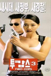 Assistir Two Cops 3 Online Grátis Dublado Legendado (Full HD, 720p, 1080p) | Jang Gyu-Sung