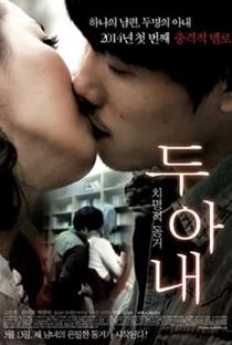 Assistir Two Wives Online Grátis Dublado Legendado (Full HD, 720p, 1080p) | Lee Soong-Hwan | 2014