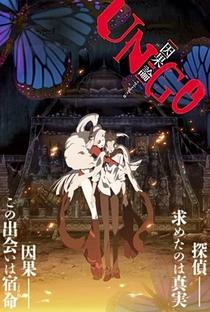 Assistir UN-GO: Inga-ron Online Grátis Dublado Legendado (Full HD, 720p, 1080p) | Seiji Mizushima | 2011