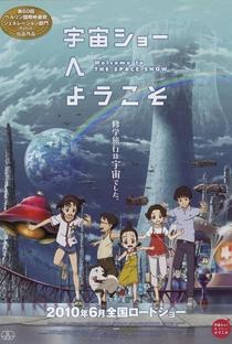 Assistir Uchuu Show e Youkoso Online Grátis Dublado Legendado (Full HD, 720p, 1080p)   Masaaki Yuasa   2010
