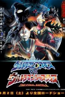 Assistir Ultraman Cosmos VS Ultraman Justice: A Batalha Final Online Grátis Dublado Legendado (Full HD, 720p, 1080p) |  | 2003