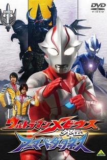 Assistir Ultraman Mebius Gaiden: Armor of Darknes Stage 01 Online Grátis Dublado Legendado (Full HD, 720p, 1080p) |  | 2008