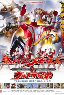 Assistir Ultraman Mebius & Ultra Brothers Online Grátis Dublado Legendado (Full HD, 720p, 1080p)      2006