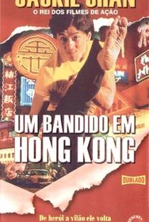 Assistir Um Bandido em Hong Kong Online Grátis Dublado Legendado (Full HD, 720p, 1080p) | Mu Zhu | 1973