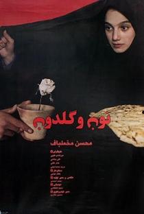 Assistir Um Instante de Inocência Online Grátis Dublado Legendado (Full HD, 720p, 1080p) | Mohsen Makhmalbaf | 1996
