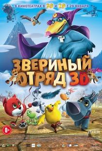 Assistir Uma Aventura Animal Na Terra Do Vento Online Grátis Dublado Legendado (Full HD, 720p, 1080p) | Sergio Manfio | 2014