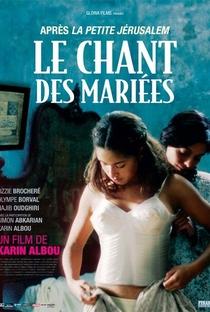 Assistir Uma Canção de Amor Online Grátis Dublado Legendado (Full HD, 720p, 1080p)   Karin Albou   2008