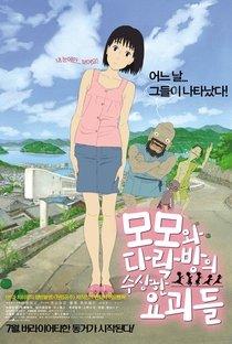 Assistir Uma Carta para Momo Online Grátis Dublado Legendado (Full HD, 720p, 1080p)   Hiroyuki Okiura   2011