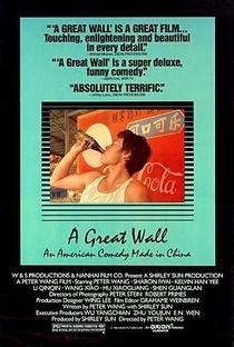 Assistir Uma Grande Muralha Online Grátis Dublado Legendado (Full HD, 720p, 1080p)   Peter Wang (I)   1986