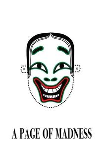 Assistir Uma Página de Loucura Online Grátis Dublado Legendado (Full HD, 720p, 1080p)   Teinosuke Kinugasa   1926