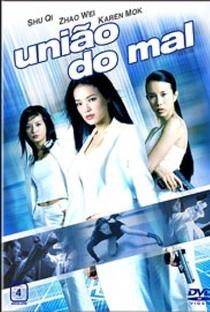 Assistir União do Mal Online Grátis Dublado Legendado (Full HD, 720p, 1080p) | Corey Yuen | 2002