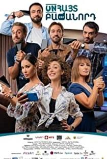 Assistir Unknown Subscriber Online Grátis Dublado Legendado (Full HD, 720p, 1080p) | Arshaluys Harutyunyan | 2019