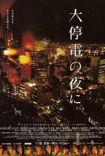 Assistir Until the Lights Come Back Online Grátis Dublado Legendado (Full HD, 720p, 1080p) | Takashi Minamoto | 2005