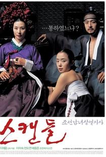 Assistir Untold Scandal Online Grátis Dublado Legendado (Full HD, 720p, 1080p) | E J-Yong | 2003