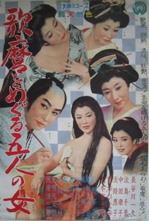 Assistir Utamaro e Suas Cinco Mulheres Online Grátis Dublado Legendado (Full HD, 720p, 1080p) | Kenji Mizoguchi | 1946