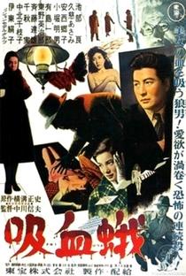Assistir Vampire Moth Online Grátis Dublado Legendado (Full HD, 720p, 1080p) | Nobuo Nakagawa (I) | 1956