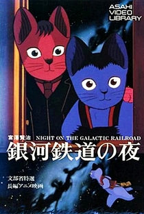 Assistir Viagem Noturna no Trem da Via Láctea Online Grátis Dublado Legendado (Full HD, 720p, 1080p)   Gisaburô Sugii   1985