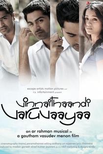 Assistir Vinnaithaandi Varuvaayaa Online Grátis Dublado Legendado (Full HD, 720p, 1080p) | Gautham Menon | 2010