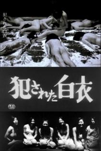 Assistir Violated Angels Online Grátis Dublado Legendado (Full HD, 720p, 1080p) | Kōji Wakamatsu | 1967