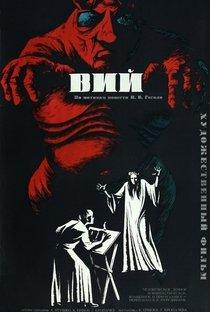 Assistir Viy: A Lenda do Monstro Online Grátis Dublado Legendado (Full HD, 720p, 1080p)   Georgi Kropachyov