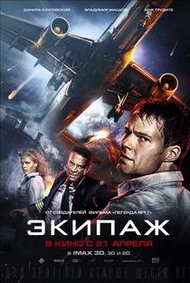 Assistir Voo de Emergência Online Grátis Dublado Legendado (Full HD, 720p, 1080p) | Nikolai Lebedev | 2016