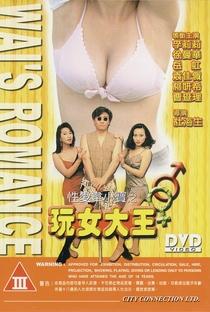 Assistir Wai's Romance Online Grátis Dublado Legendado (Full HD, 720p, 1080p) | Hoi Sang To | 1994