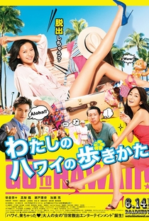 Assistir Watashi no Hawaii no Arukikata Online Grátis Dublado Legendado (Full HD, 720p, 1080p)   Maeda Koji (前田弘二)   2014