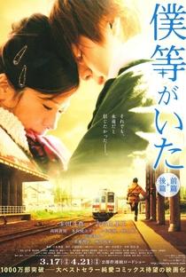 Assistir We Were There: Part 1 Online Grátis Dublado Legendado (Full HD, 720p, 1080p) | Miki Takahiro (II) | 2012