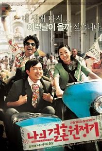Assistir Wedding Campaign Online Grátis Dublado Legendado (Full HD, 720p, 1080p) | Hwang Byung Kook | 2005