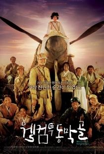 Assistir Welcome to Dongmakgol Online Grátis Dublado Legendado (Full HD, 720p, 1080p)   Park Kwang-Hyun   2005