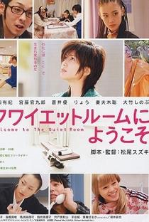 Assistir Welcome to the Quiet Room Online Grátis Dublado Legendado (Full HD, 720p, 1080p) | Suzuki Matsuo | 2007