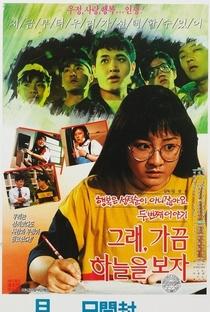 Assistir Well, Let's Look at the Sky Sometimes Online Grátis Dublado Legendado (Full HD, 720p, 1080p) | Sung-Hong Kim | 1990