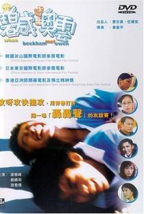 Assistir When Beckham Met Owen Online Grátis Dublado Legendado (Full HD, 720p, 1080p) |  | 2004