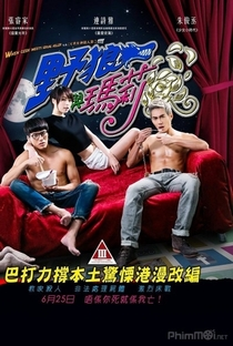 Assistir When Geek Meets Serial Killer Online Grátis Dublado Legendado (Full HD, 720p, 1080p) | Chen Jin-Pei